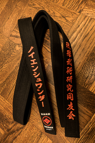 my karate black belt